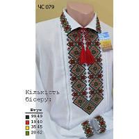 Мужские сорочки с коротким рукавом в Украине. Сравнить цены a8748380ccb2c