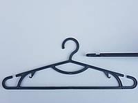Плечики вешалки тремпеля,  ПЭТ черного цвета, длина 41,5 см