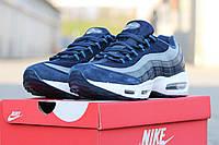 Кроссовки Nike Air max 95 Мужские темно-синий с белым