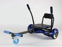 Кресло для гироскутера