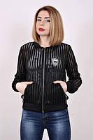 Бомбер женский Американка, женская одежда от производителя