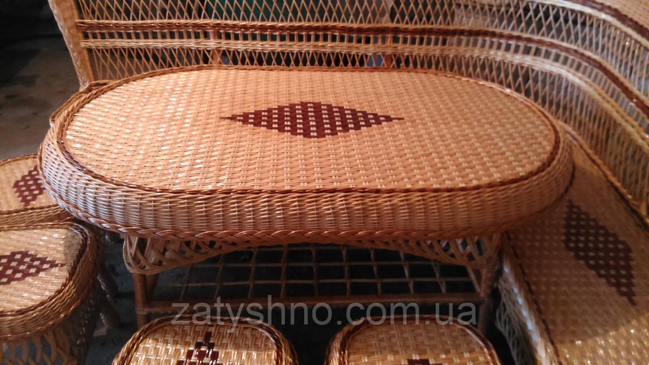 Стол плетеный большой кофейный
