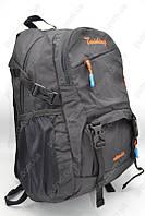Стильный городской рюкзак мод 9090 объём 22литра