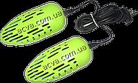 Сушка для обуви (салатовая). Производство Украина