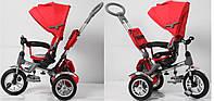 Детский Велосипед 3-х колесный с ручкой и надувными колёсами, TR16005