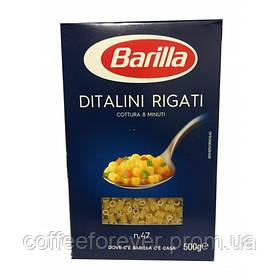 Макарони Barilla Ditaloni Rigati n.49, 500г