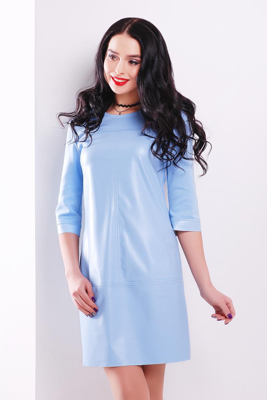 Платье Фортуна голубой