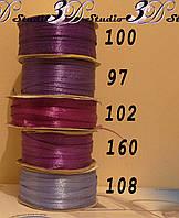 Лента атласная цвет №100 шириной 0,3 см