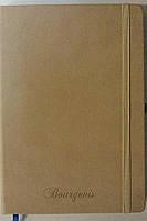 Блокнот В5, клетка, 100 листов, бежевый(419019)