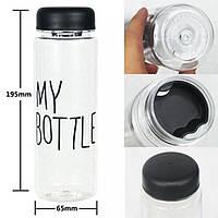 Бутылка для напитков  черная MY BOTTLE + ЧЕХОЛ!Акция