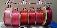 Лента атласная цвет №77 шириной 0,3 см - от 10 м