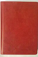 Дневник А5 частично датирован, клетка, одноцветная печать, белая бумага, 196 лист, рус(WB5532)