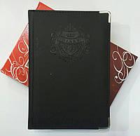 Дневник А5 частично датирован, клетка, одноцветный, металический торец, 196 лист, рус(WB5549)