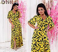 Платье женское макси № д 777 гл