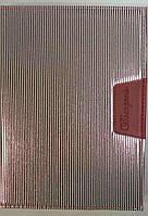 Ежедневник недатированый, 160 листов, клетка, В5 9-3-В5(9-03-B5)