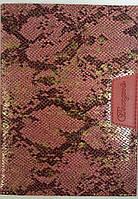 Ежедневник недатированый, 160 листов, клетка, красный, В5 14-2-В5(14-2-B5)