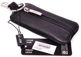 Ключница Bond114-281