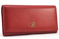 Красный женский кошелек на магнитах Ivorx