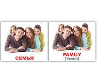 "Карточки мини русско-английские ""Семья/Family"" 40 карт., в кул 8*10см, ТМ Вундеркинд с пел(631031)"