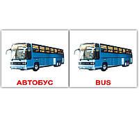 """Карточки мини русско-английские """"Транспорт/Transport"""" 40 карт., в кул 8*10см, ТМ Вундеркинд с пел(096709)"""