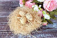Набор перепелиных пластиковых яиц маленьких, 24 шт/уп, бежевого цвета Польша