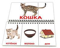 "Книга-пазл ""Животные"", 23*12, ТМ Вундеркинд с пеленок(097737)"