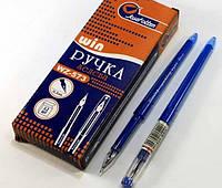 Ручка гелевая WZ-573-12шт синий BOX