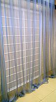 Готовая тюль Полоска №7, (5 метров), фото 2