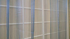 Готовая тюль Полоска №7, (5 метров), фото 3