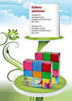 Кубики большие, 12 кубиков, в кул. 20*27*7см  (16шт.), ТМ M-toys(130483)