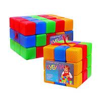 Кубики цветные, 45 кубиков, в сетке 13,7*13,7*29,5см, (9шт), ТМ M-toys(130193)