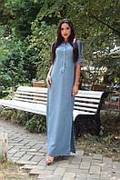Модное женское платье макси с разрезами норма / Украина / лён
