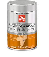 Кофе в зернах Illy Эфиопия Monoarabica 250грамм