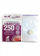 Альбентабс 250 №1 таблетка з ароматом м'яса