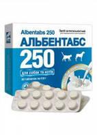 Альбентабс 250 №30 таблетки з ароматом топленого молока