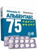 Альбентабс 75 №30 таблетки