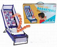 Детский баскетбол игрушка L1505 Киев