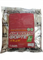 Ампролиум форте 30% 1 кг