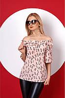 Красивая блуза с открытыми плечами на резинке 42-52 размера