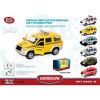 """Машинка металл """"Автопарк"""" такси, 1:50, откр.двери, рез.колеса, в кор. 12*7*5,5 см (144шт)(6403B)"""