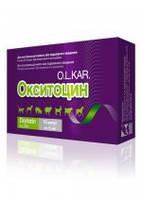Окситоцин 10 ОД O.L.KAR. 5 мл №10