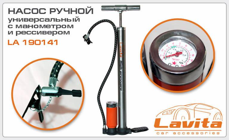Насос ручной с ресивером и манометром, Lavita LA 190141, фото 2