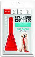 Празицид комплекс для собак 20-30кг 1*3.5