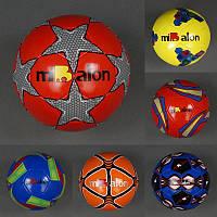 Мяч футбольный, 5 цветов, 260-280гр, в пак. 21см (100шт)(772-442)