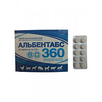Альбентабс-360, №100 блистер
