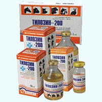 Тилозин 200, 10 мл