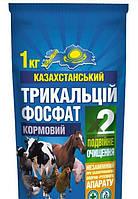 Трикальций фосфат 1 кг Казахстан (Двойная очистка)