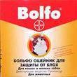 Ошейник Больфо 35 см для котов от блох Bayer