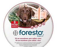 Ошейник Форесто 70см для собак больших пород Bayer