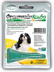 Merial Frontline Combo (Фронтлайн Комбо) S капли для собак от 2 до 10 кг 1пипетка